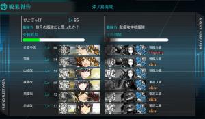 SnapCrab_NoName_2014-11-27_23-58-10_No-00