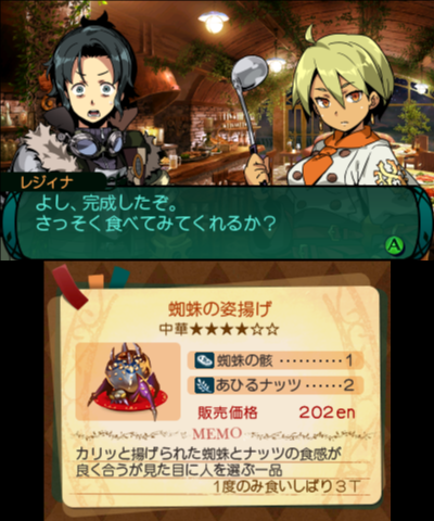 n3DS_view(x64) 2015-01-17 16-41-10-90