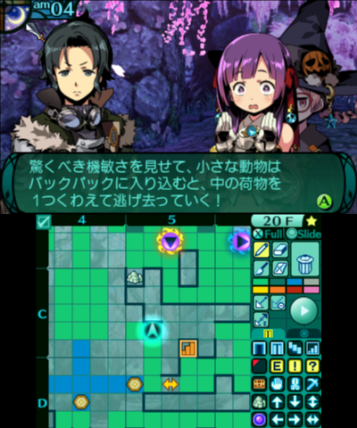 n3DS_view(x64) 2015-01-18 17-20-37-36