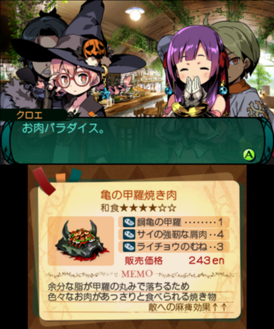 n3DS_view(x64) 2015-01-18 18-30-48-60
