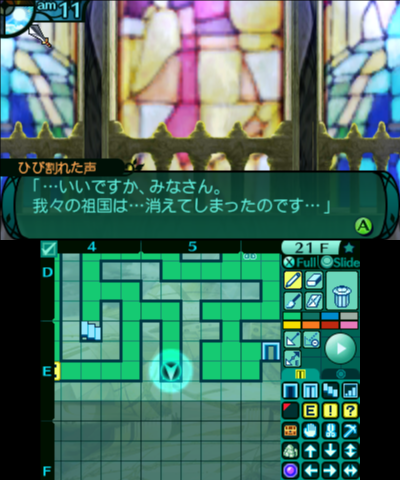 n3DS_view(x64) 2015-01-18 21-45-31-47