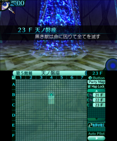 n3DS_view(x64) 2015-01-27 00-03-28-94
