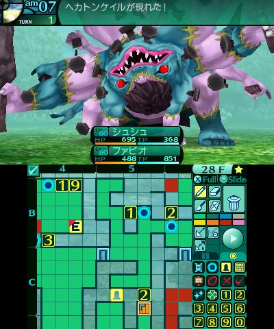 新 世界 樹 の 迷宮 攻略